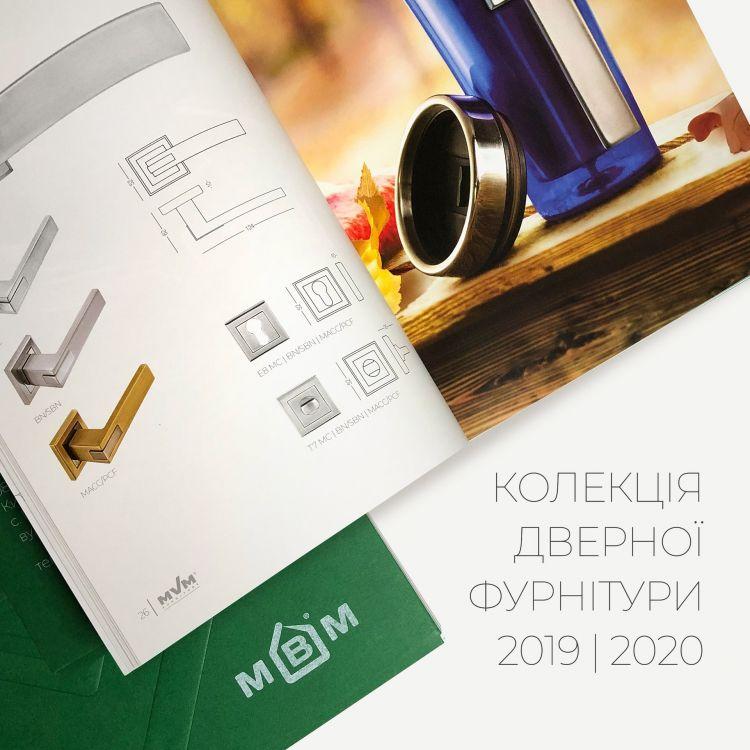 Коллекция дверной фурнитуры 2019-2020
