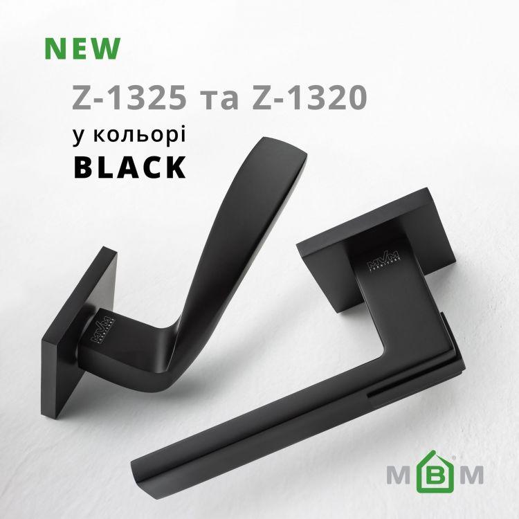 Z-1325 та Z-1320 відтепер у кольорі BLACK