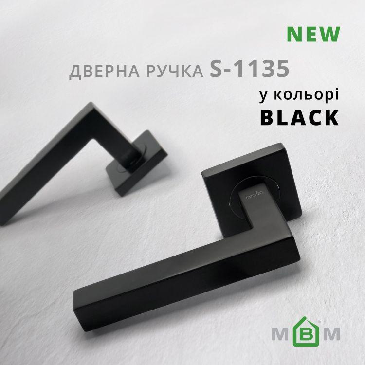 ДВЕРНА РУЧКА S-1135 у кольорі Black!