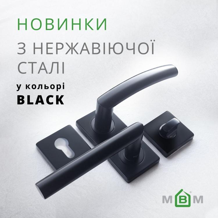 Новинки з нержавіючої сталі у кольорі Black