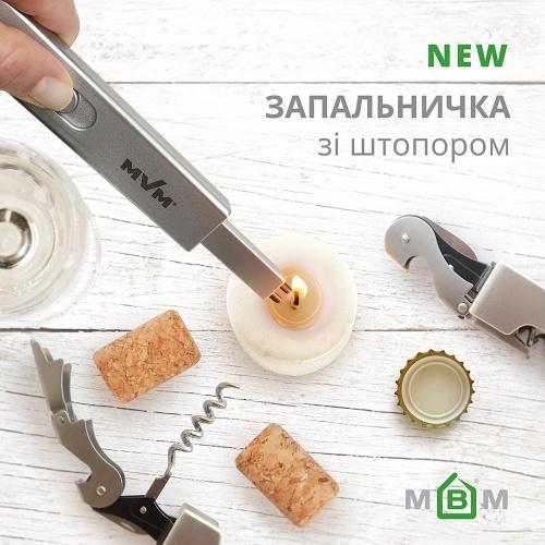 NEW! Зажигалки электроимпульсные